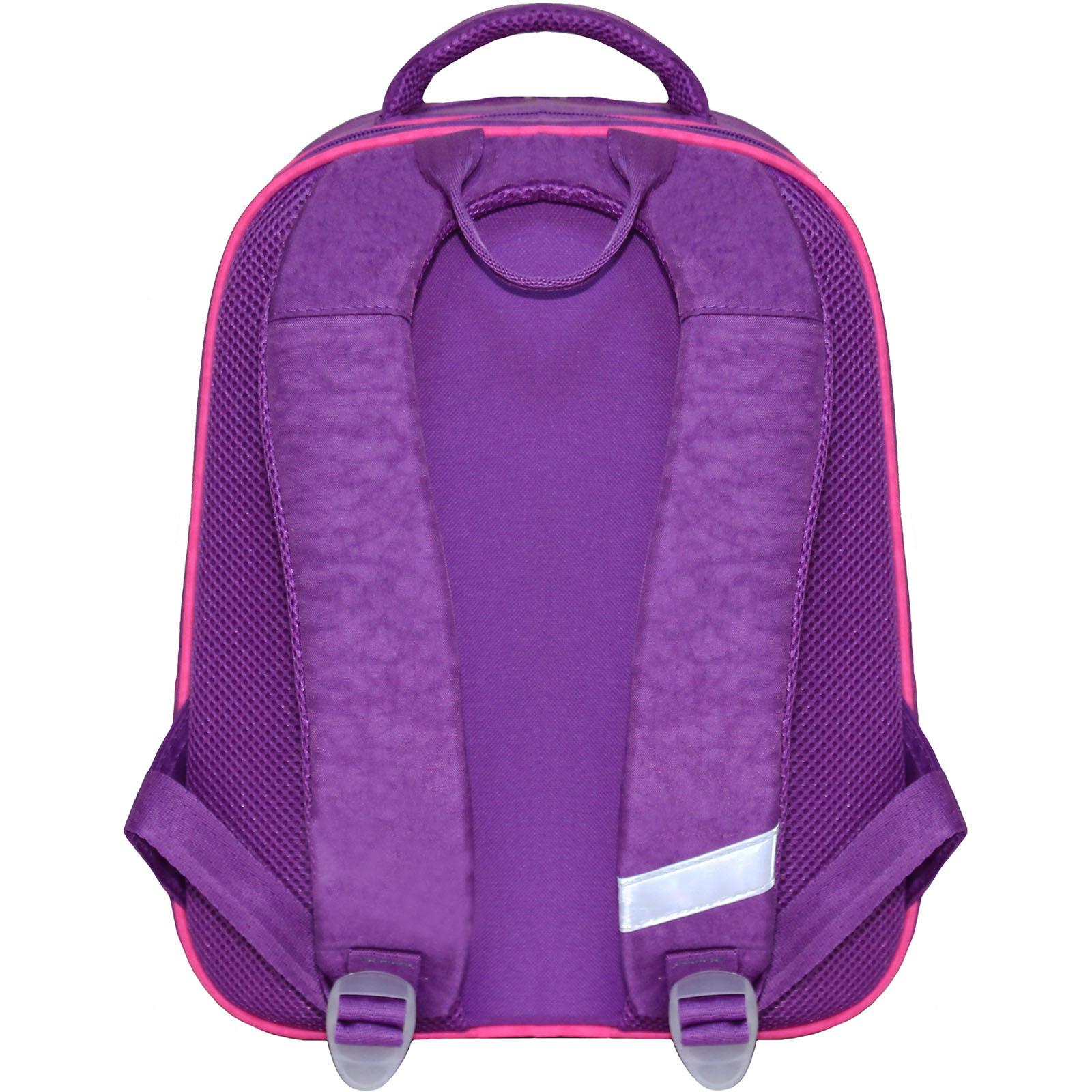 Рюкзак школьный Bagland Отличник 20 л. 339 фиолетовый 428 (0058070)