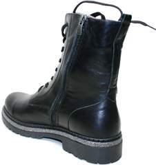 Ботинки на зиму женские Vivo Antistres Lena 603