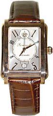 Часы Romanoff Gold-20