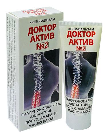Доктор Актив крем-бальзам №2