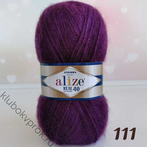 ALIZE ANGORA REAL 40, 111 Сливовый
