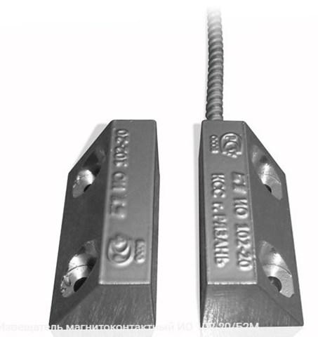 Извещатель магнитоконтактный ИО 102-20/Б2M