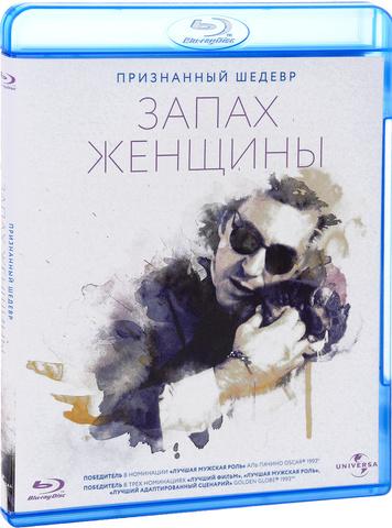 ЗАПАХ ЖЕНЩИНЫ (1992) (BLU-RAY)
