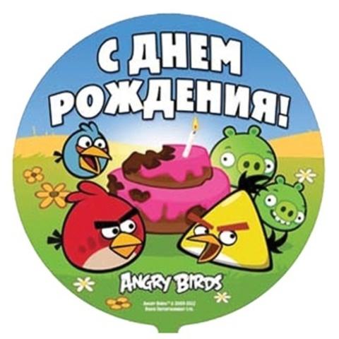 Фольгированный шар круг Angry Birds С Днём Рождения