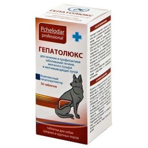 Гепатолюкс для собак средних и крупных собак 50 таб.