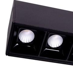 Магнитный трековый светильник RL-GL001 30W (48V)