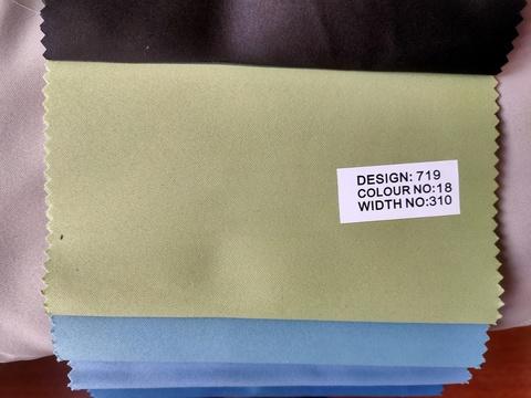 Портьерная ткань блэкаут однотонный люкс. Арт. Т-719-18