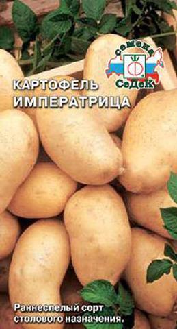 Семена Картофель Императрица