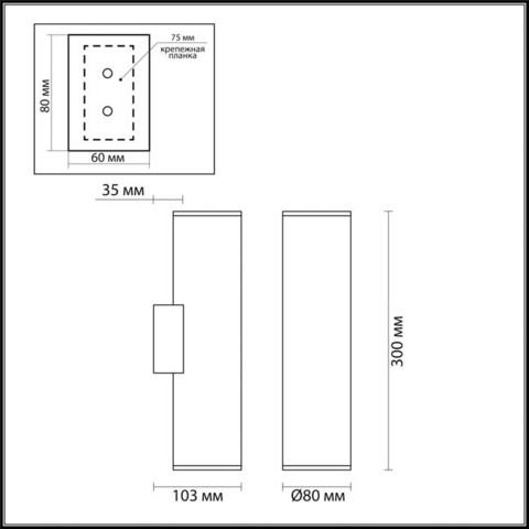 Настенный светильник 3833/2WB серии DARIO