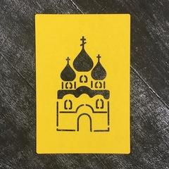 Церковь №2