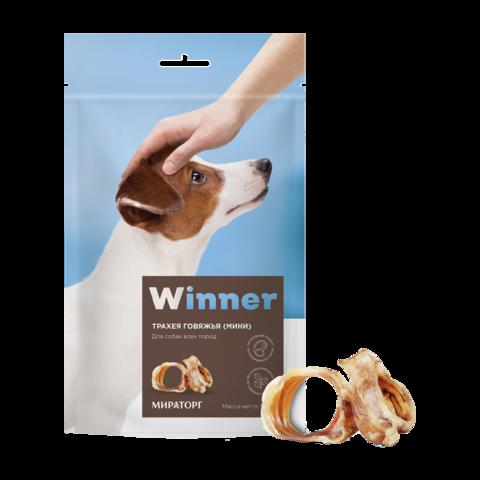 Winner лакомство для собак трахея говяжья (мини)
