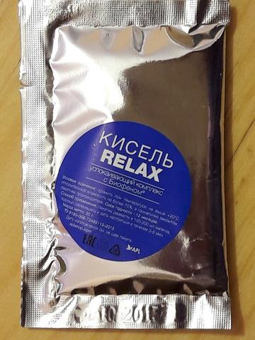 APL. Кисель  All-Time Relax с успокаивающим комплексом и Биофеном 1 пакетик по 20 граммов