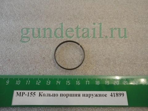 Кольцо поршня наружное МР155