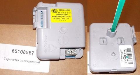 Термостат ARISTON TBSE CU70CG 65108567