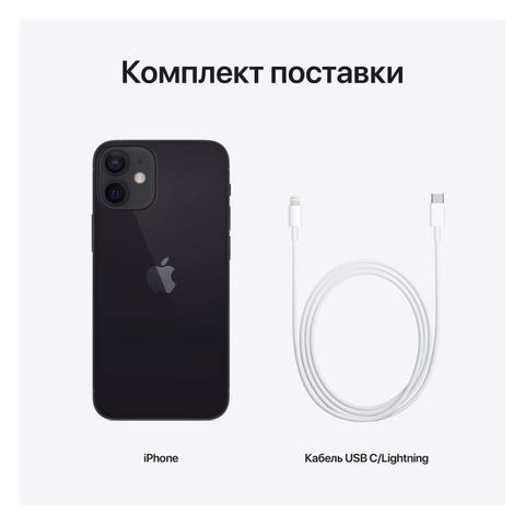 Купить iPhone 12 mini 64Gb Black в Перми