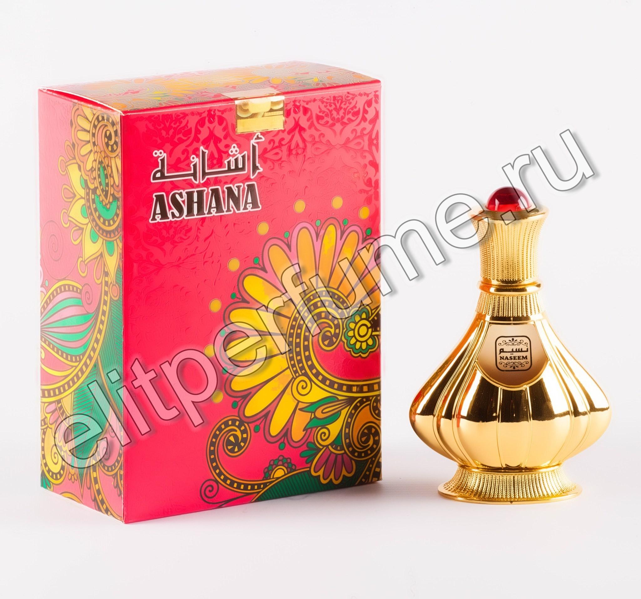 Пробник для Ashana Aшана 1 мл арабские масляные духи от Насим Naseem Perfumes