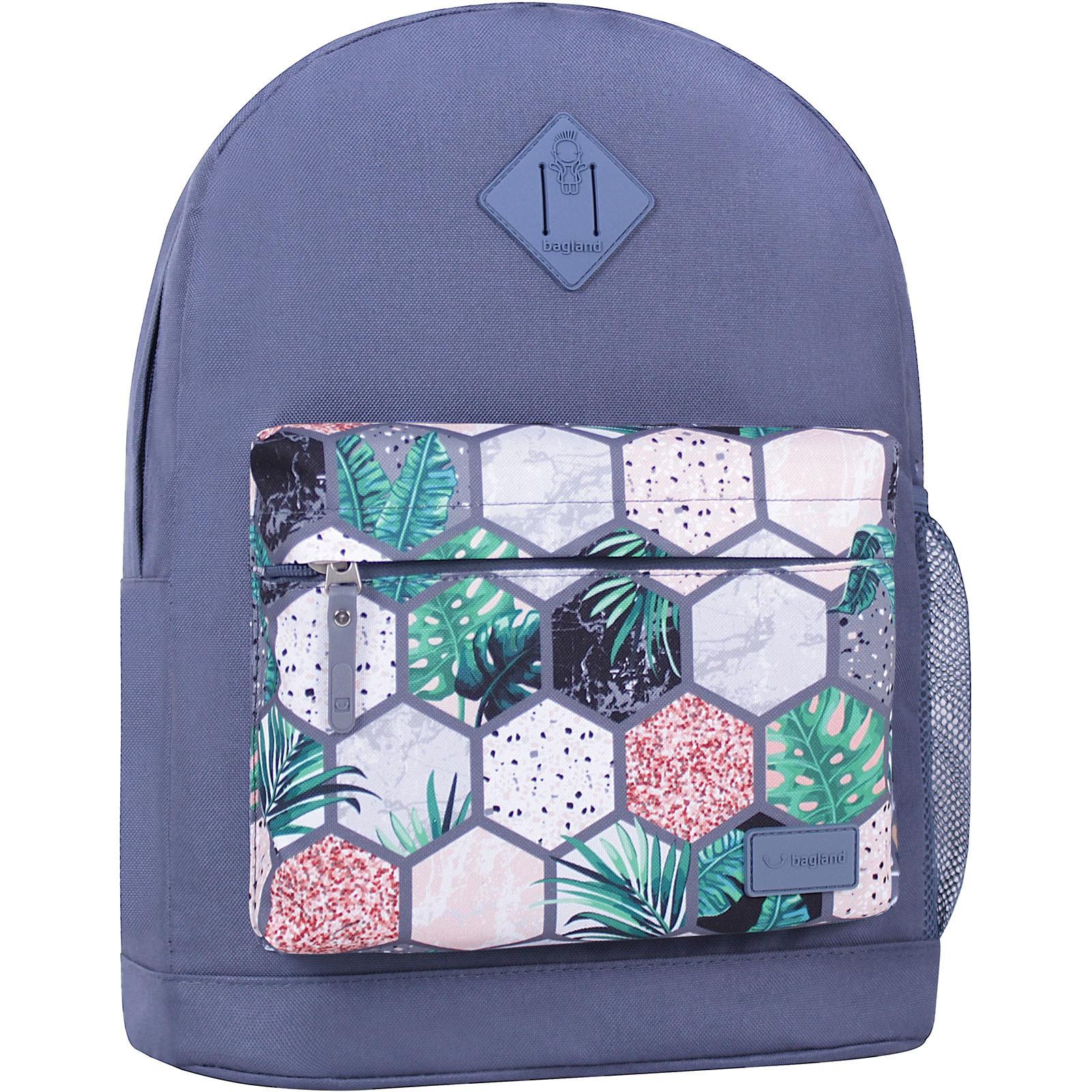 Молодежные рюкзаки Рюкзак Bagland Молодежный W/R 17 л. Серый 757 (00533662) IMG_6438_суб.757_.JPG