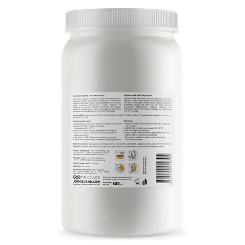 Альгінатна маска з екстрактом меду Joko Blend 600 г (3)