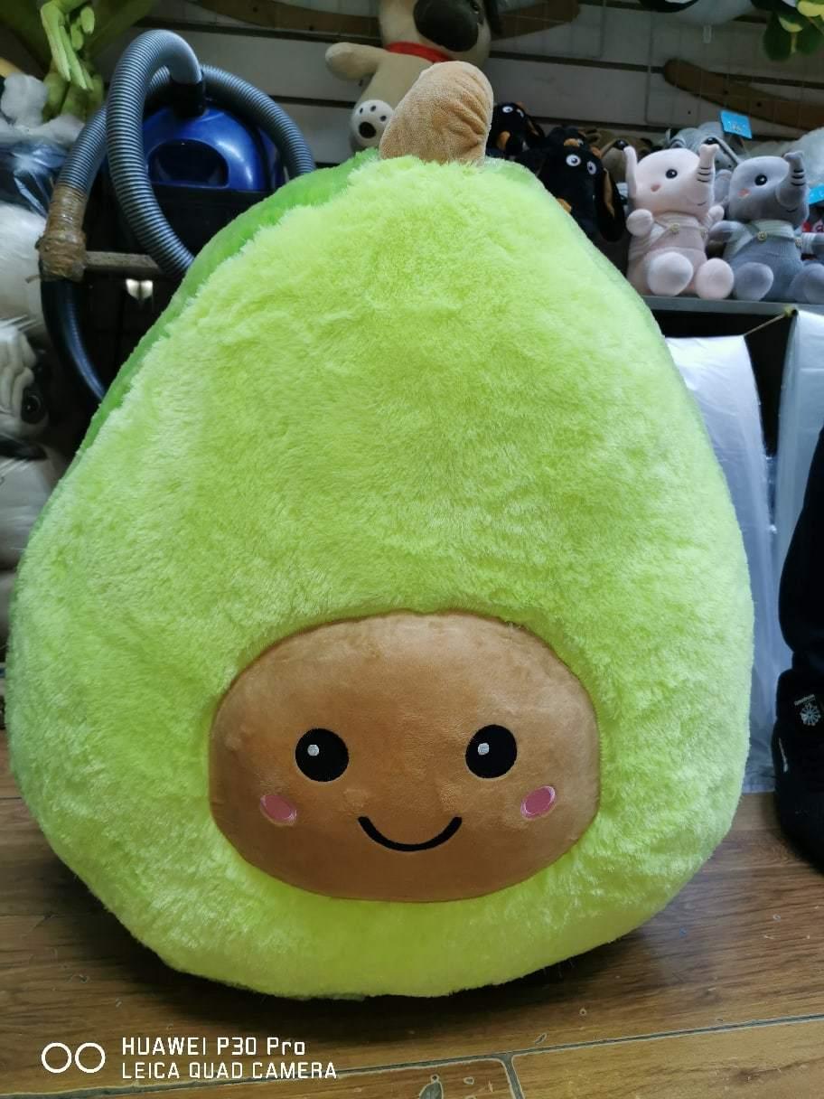 Большой Авокадо 60 см