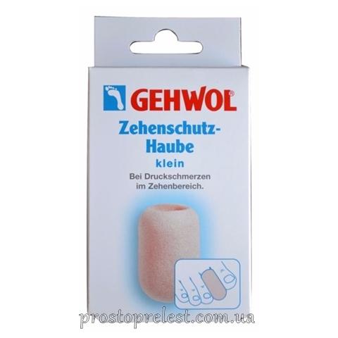 Gehwol Zehenschutz-Haube - Колпачек для пальцев защитный маленький