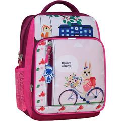 Рюкзак школьный Bagland Школьник 8 л. малиновый 430 (0012870)