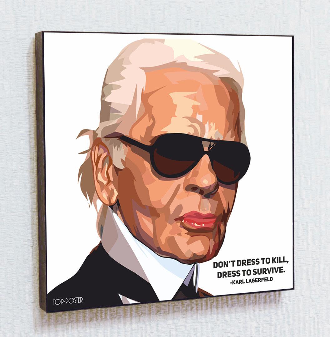 Карл Лагерфельд Картина ПОП-АРТ портрет постер