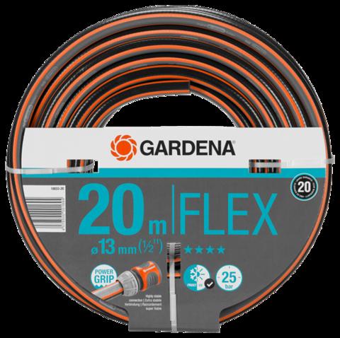 Шланг Gardena Flex 20м
