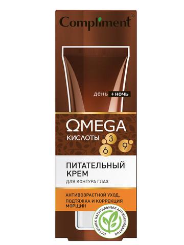 Compliment OMEGA питательный крем для контура глаз, 25мл