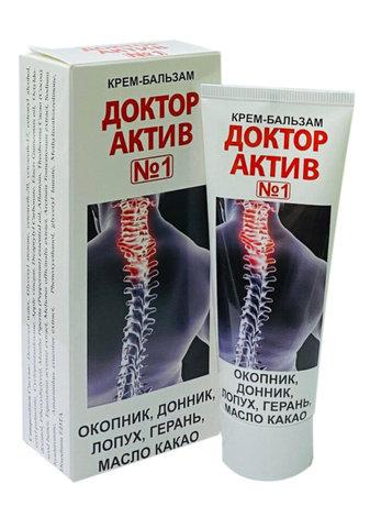 Доктор Актив крем-бальзам №1
