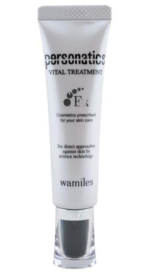 Сыворотка Wamiles Personatics Vital Treatment EX, 15 г
