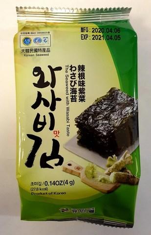 Сушеная морская со вкусом васаби 4 гр (72 шт)