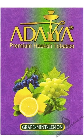 Табак Adalya Grape-Mint-lemon (Виноград Лимон Мята) 50 г