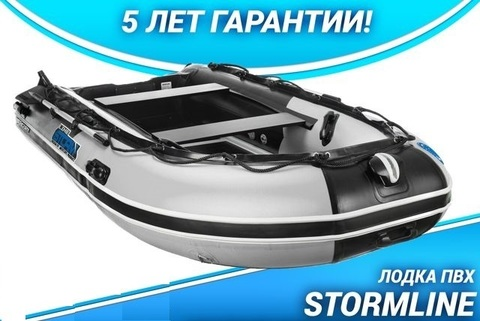 Лодка ПВХ Adventure Standard 340