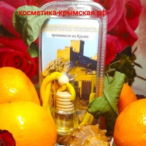 Ароматизатор натуральный на веревке «Цитрусовая свежесть»™Ароматы Крыма
