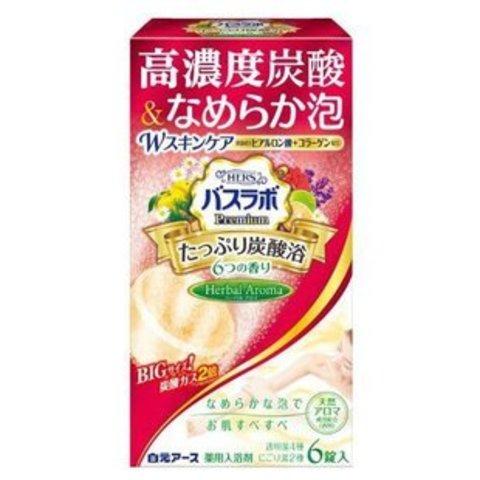 Соль для ванны увлажняющая 6 таблеток 420 гр