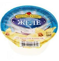 "Желе ""Аппетиссимо"" молочное со вкусом ванили 150г"