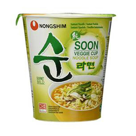 https://static-sl.insales.ru/images/products/1/6897/205658865/veg_noodle_soup.jpg