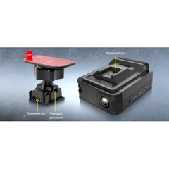 Купить комбо-устройство Neoline X-COP 9100 (видеорегистратор, радар-детектор, GPS-информатор) от производителя, недорого.