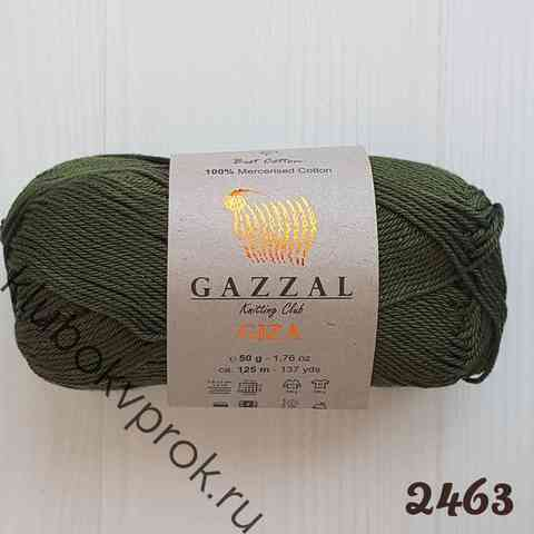 GAZZAL GIZA 2463, Темный Хаки