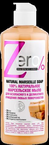 ZERO мыло для очищения всех поверхностей марсельское 500 мл