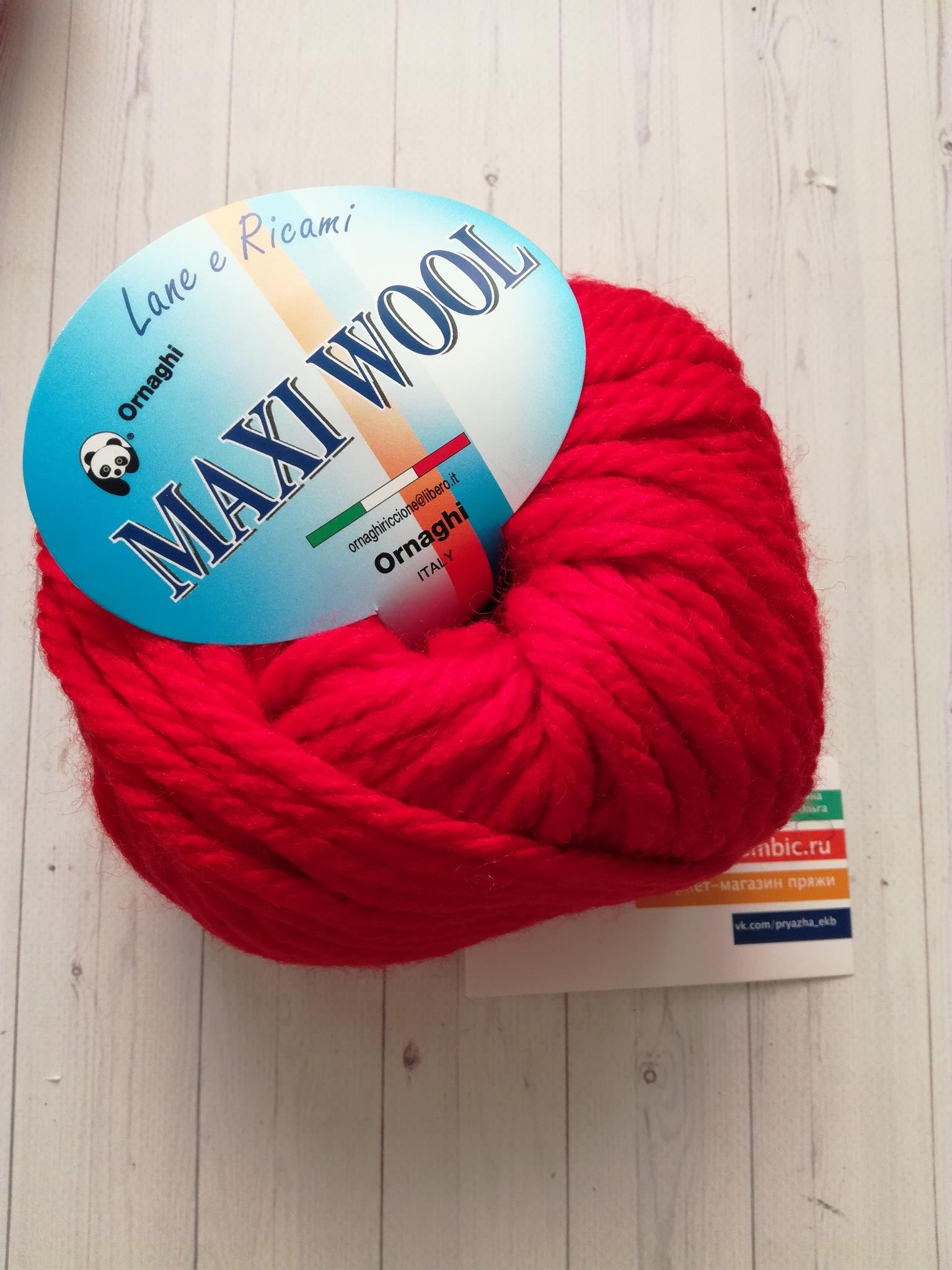 Пряжа Ornaghi Maxi Wool красный 17