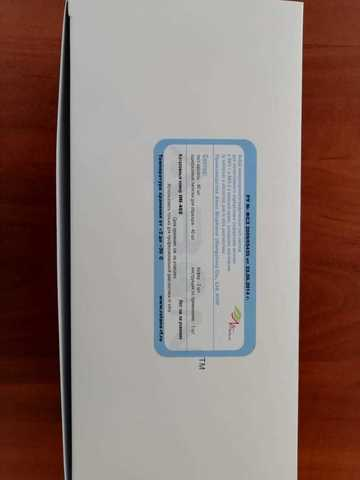 Набор иммунохроматографических тест-систем для качественного определения содержания антител к вирусу гепатита С в сыворотке и плазме, 40тестов