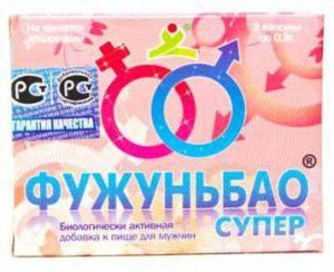 БАД для мужчин  Фужуньбао супер  - 2 капсулы (0,3 гр.)