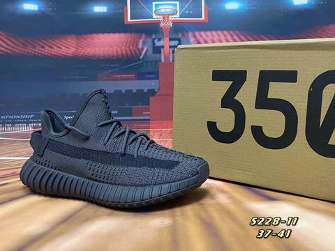 Обувь Adidas 537473woman