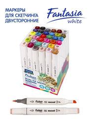 Mazari Fantasia White набор маркеров для скетчинга 36 шт двусторонние спиртовые пуля/долото 2.5-6.2 мм (основные цвета)