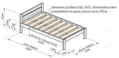 Кровать Комфорт усиленный