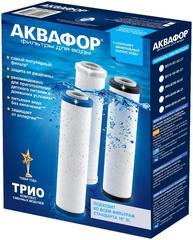Комплект модулей сменных фильтрующих  В510-03-02-07, арт.565
