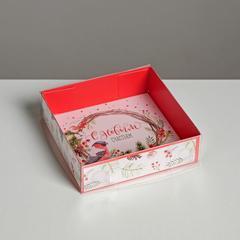 Коробка для кондитерских изделий «С Новым Счастьем», 12 × 12 × 3 см