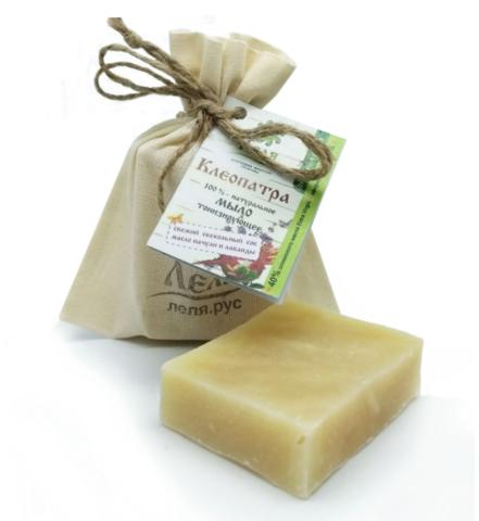 КЛЕОПАТРА. Овощное мыло для всех типов кожи 80 гр.