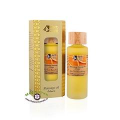 Массажное масло для тела Апельсин, HerbCare